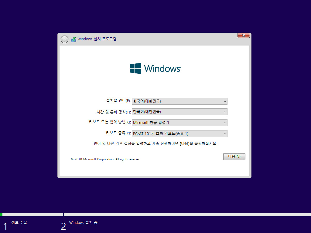 Windows 8.1 10in-2018-09-15-12-08-10.png