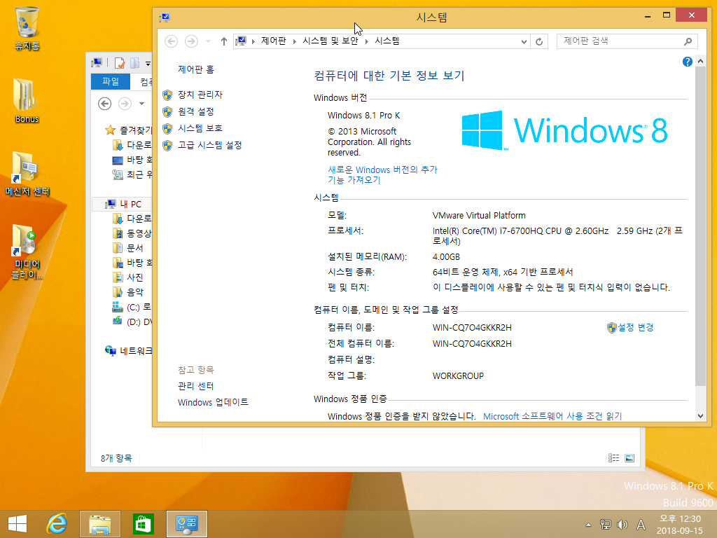 Windows 8.1 10in-2018-09-15-12-30-41.png