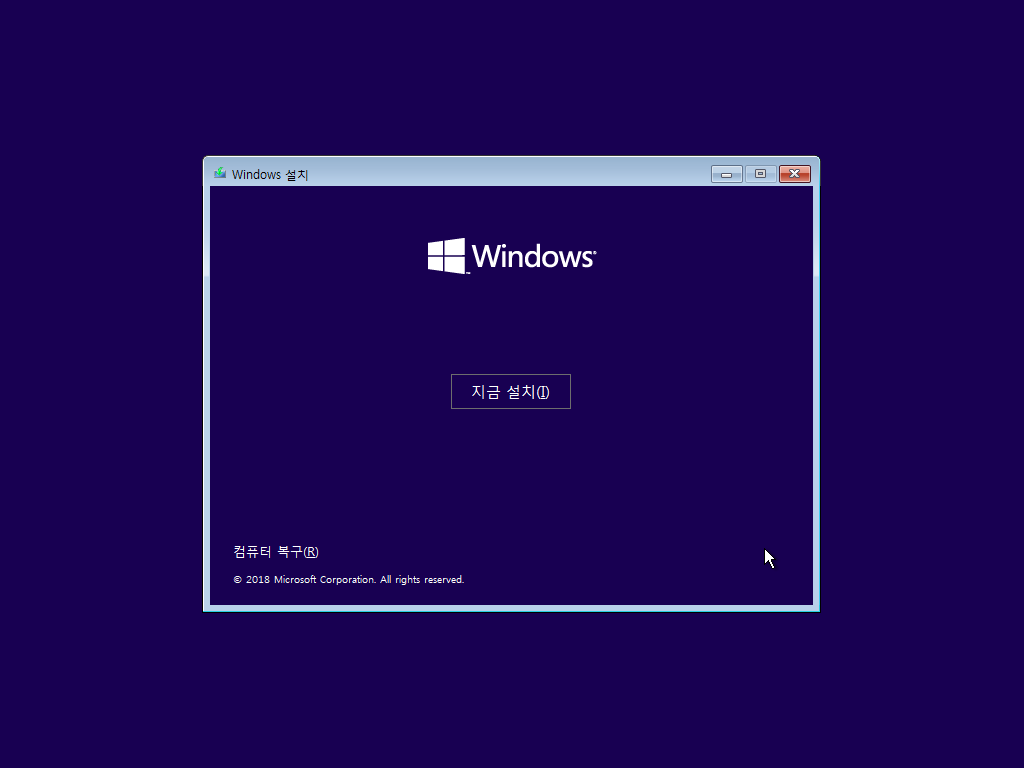 Windows 10 Pro for Workstations ST49-2018-08-18-11-00-21.png