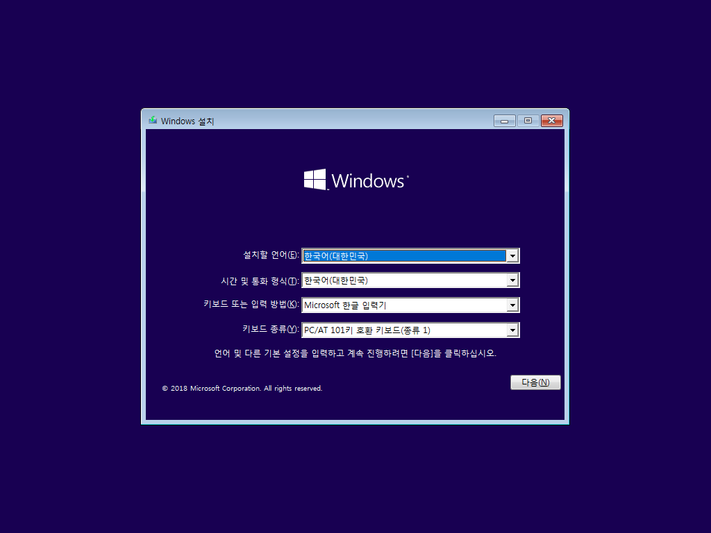 Windows 10 Pro for Workstations ST49-2018-08-18-11-00-17.png