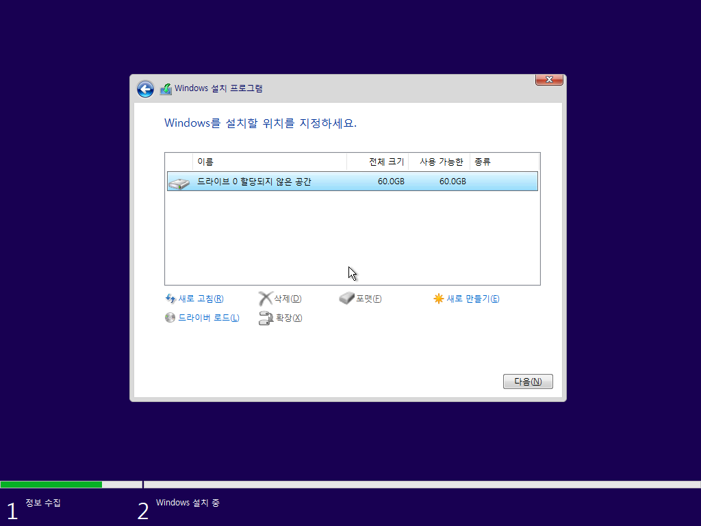 Windows 10 Pro for Workstations ST49-2018-08-18-11-00-37.png