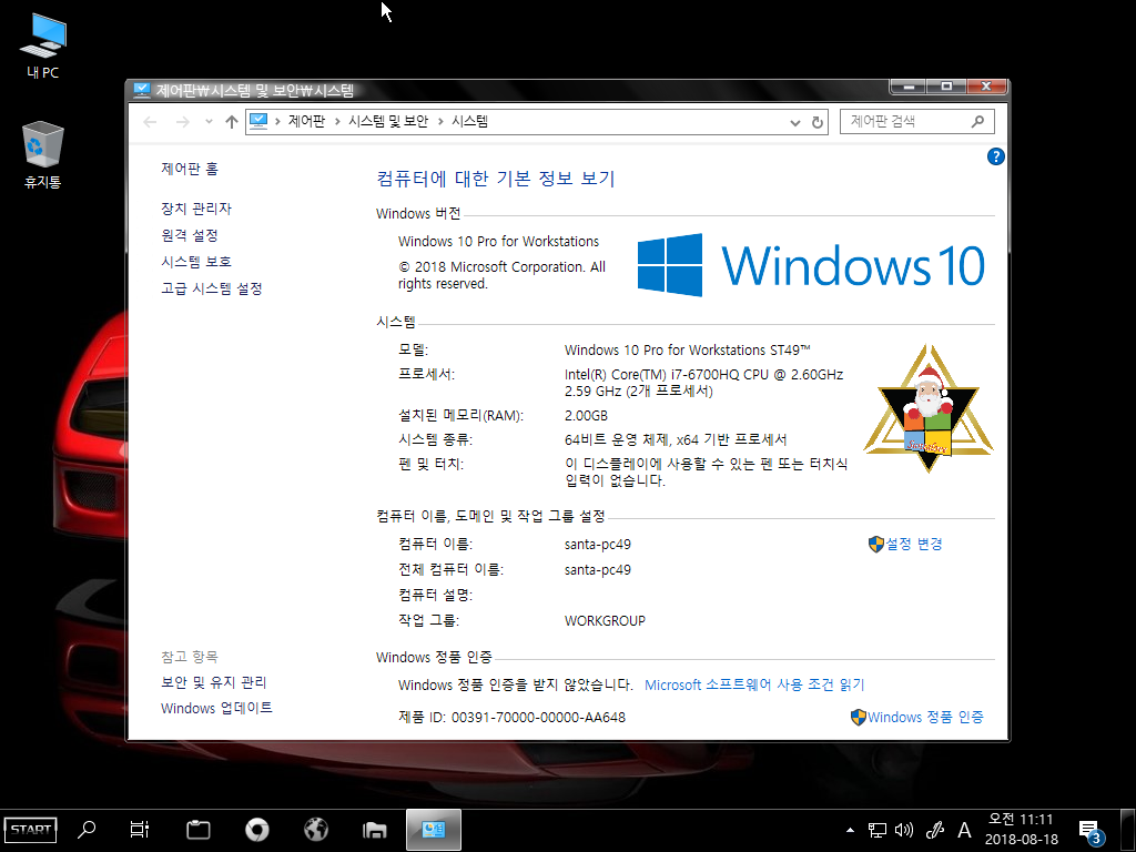 Windows 10 Pro for Workstations ST49-2018-08-18-11-11-08.png