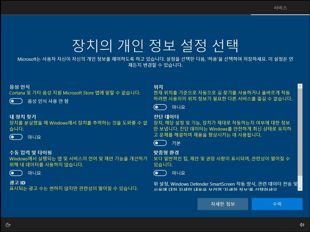 사용자 지정 2.jpg