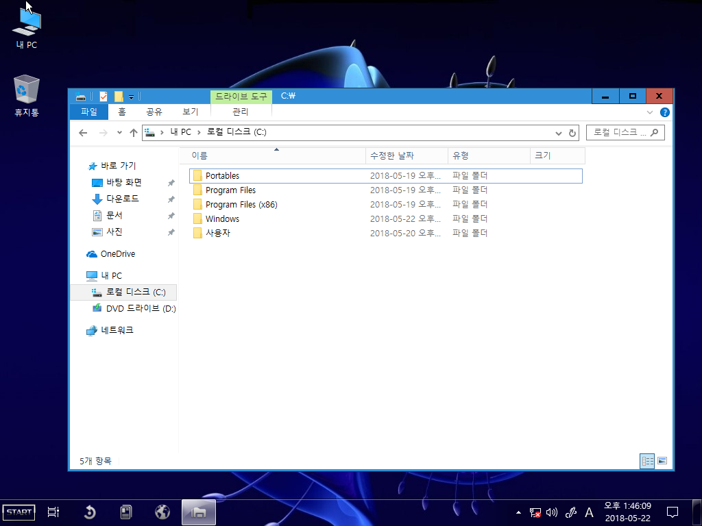 Windows 10 Pro for Workstations St41 Plus-2018-05-22-13-46-09.png