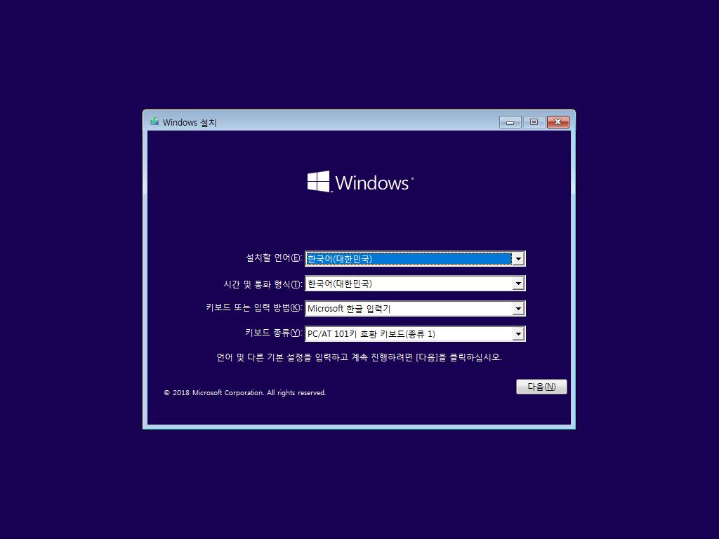 Windows 10 x64-2018-05-22-13-36-34.png