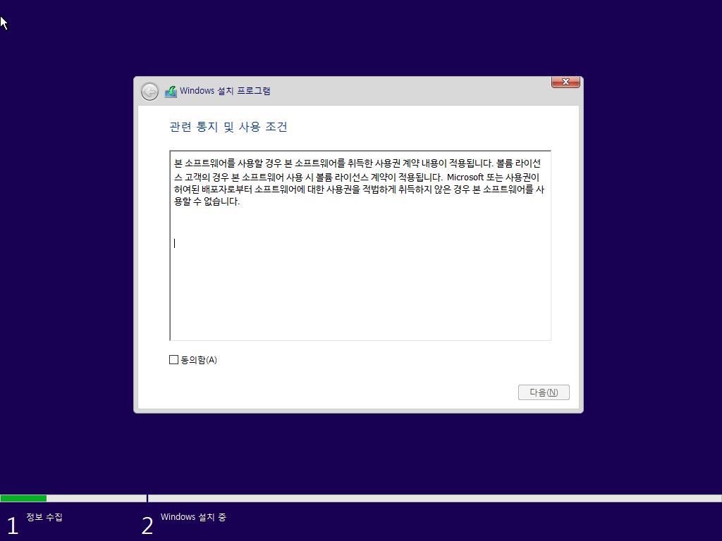 Windows 10 x64-2018-05-22-13-36-46.png