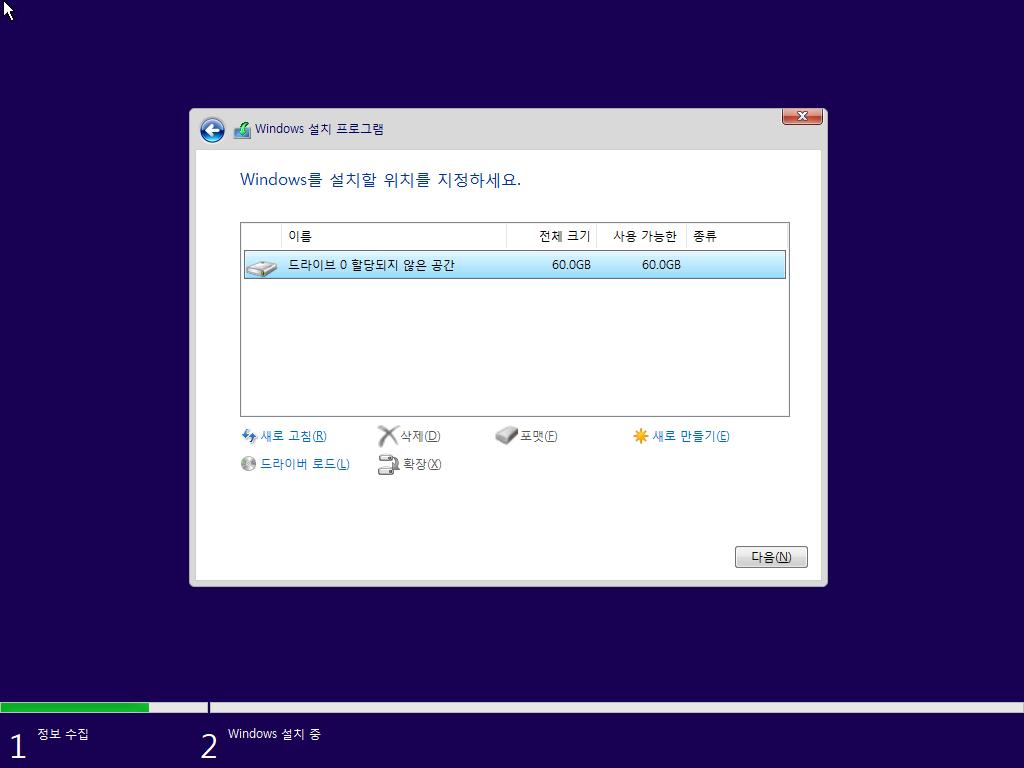 Windows 10 x64-2018-05-22-13-36-53.png