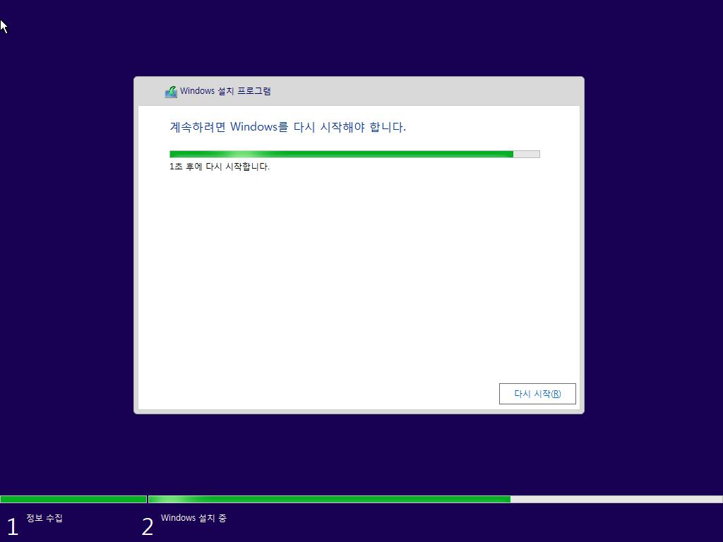 Windows 10 x64-2018-05-22-13-43-30.png