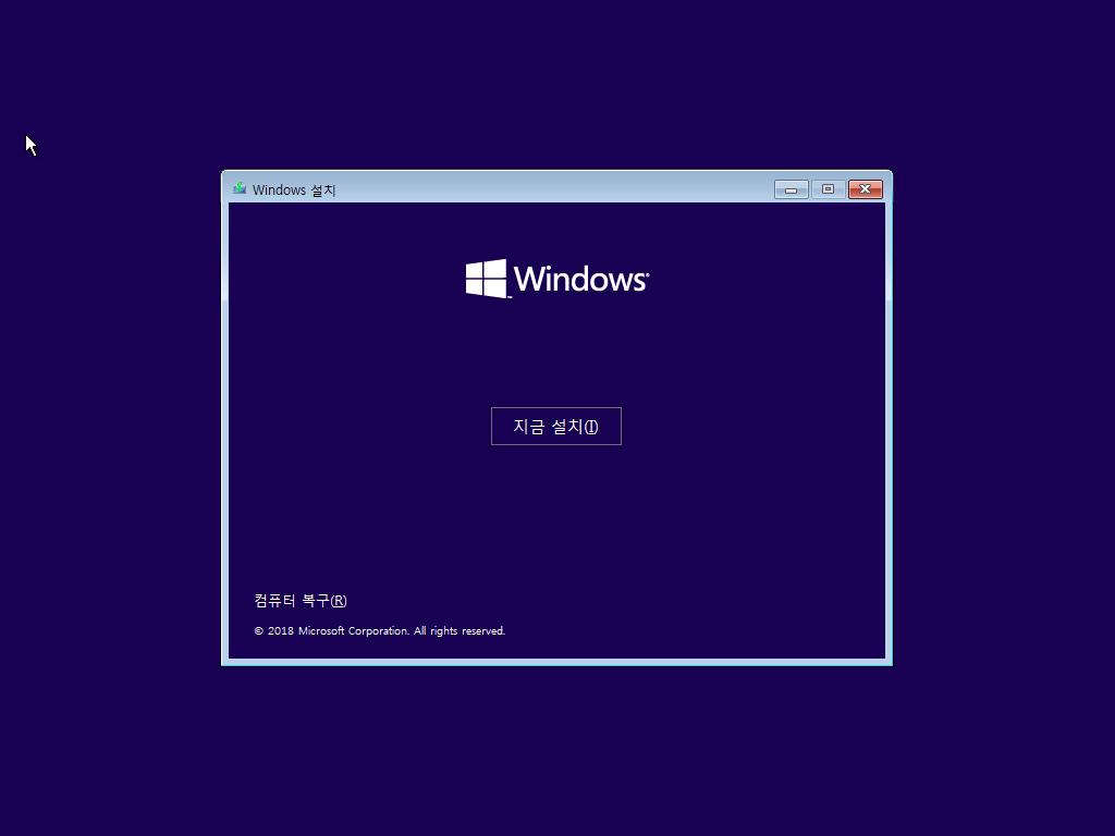 Windows 10 x64-2018-05-22-13-36-38.png