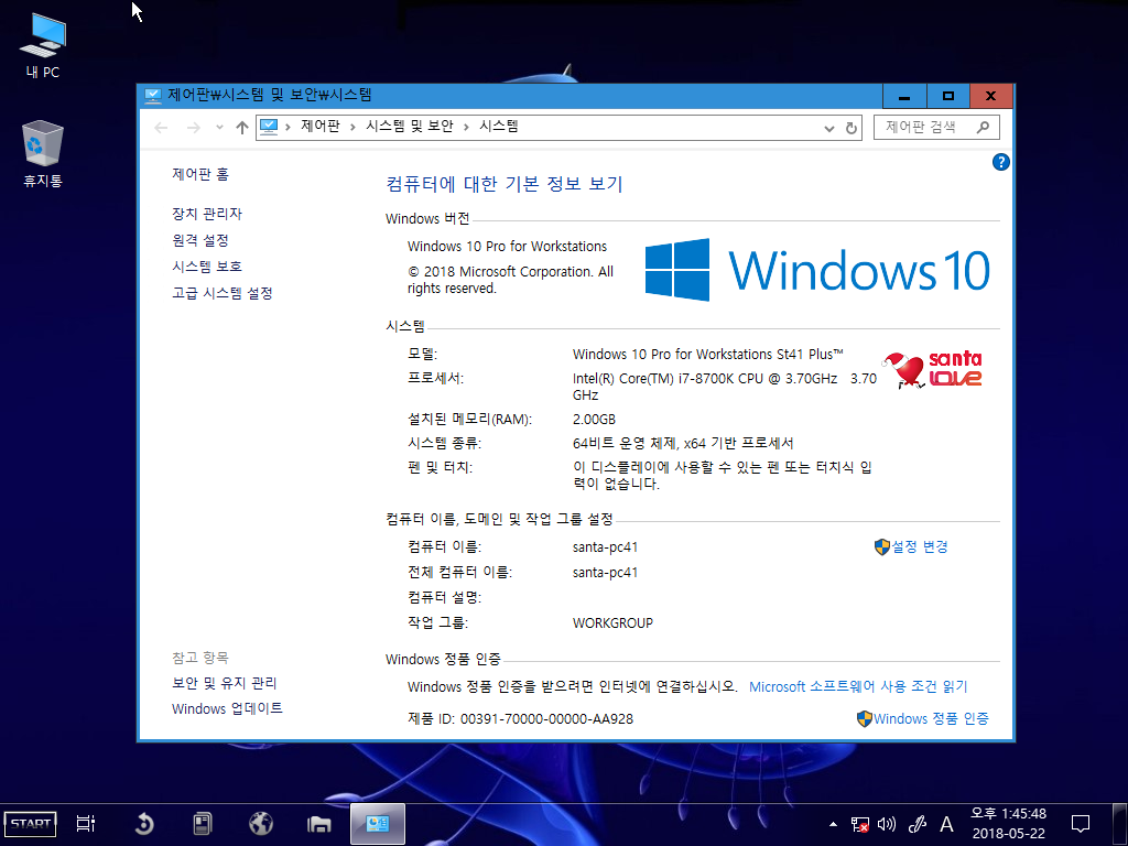 Windows 10 Pro for Workstations St41 Plus-2018-05-22-13-45-48.png
