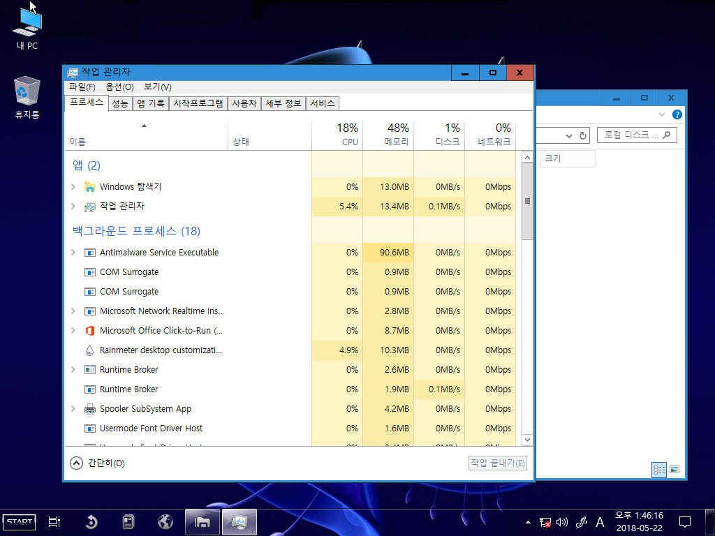 Windows 10 Pro for Workstations St41 Plus-2018-05-22-13-46-16.png