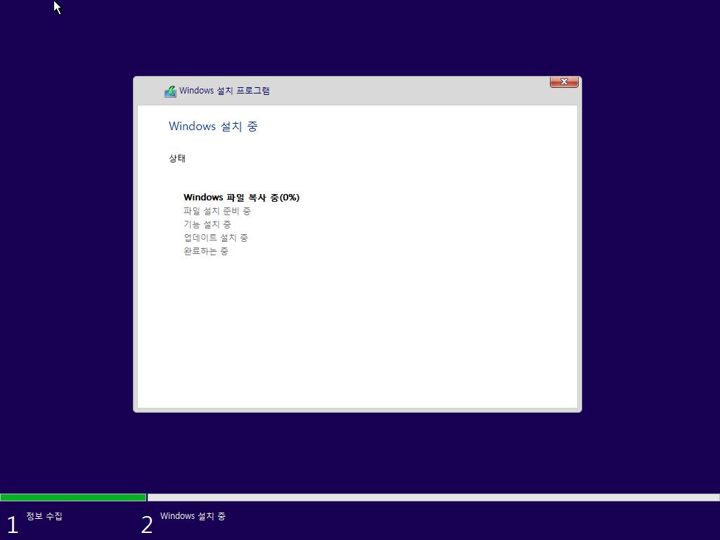 Windows 10 x64-2018-05-22-13-36-57.png