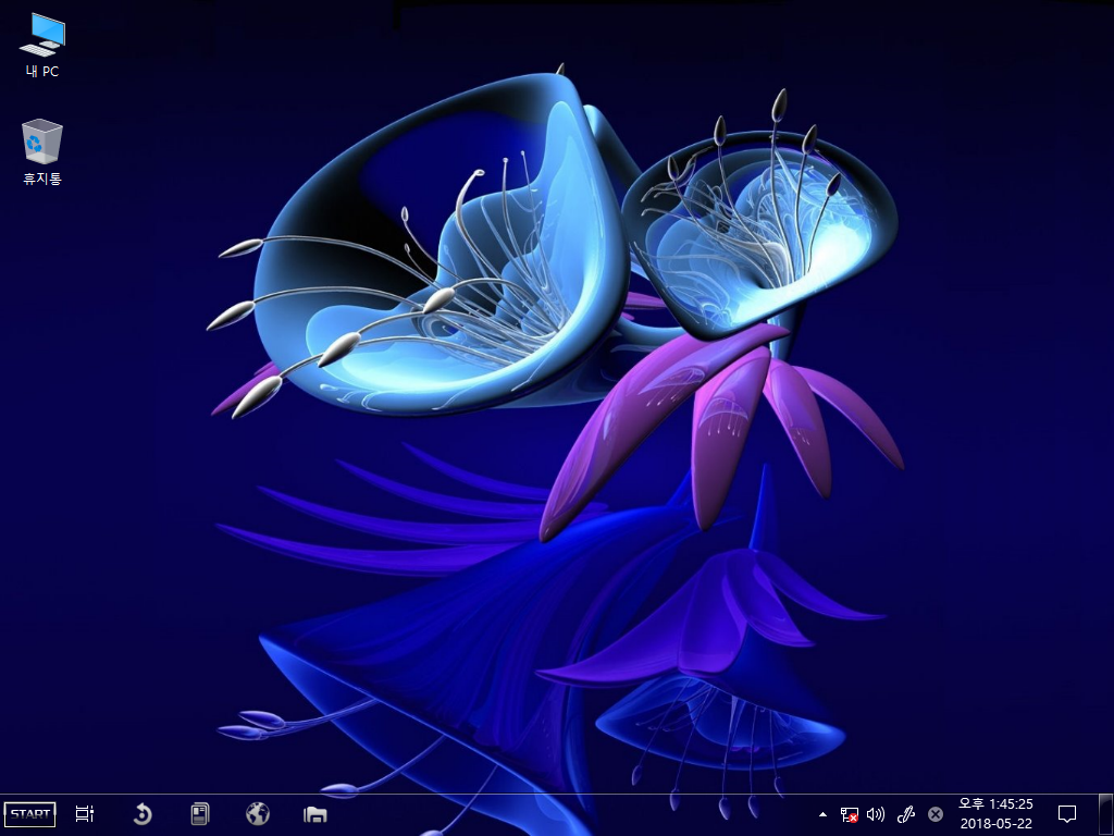 Windows 10 Pro for Workstations St41 Plus-2018-05-22-13-45-25.png