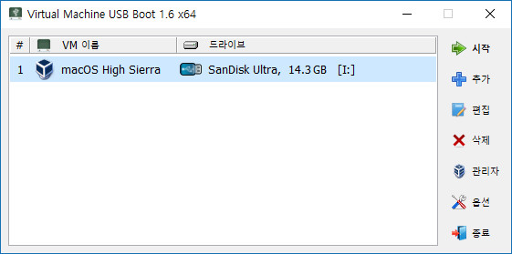 VMUB02.jpg
