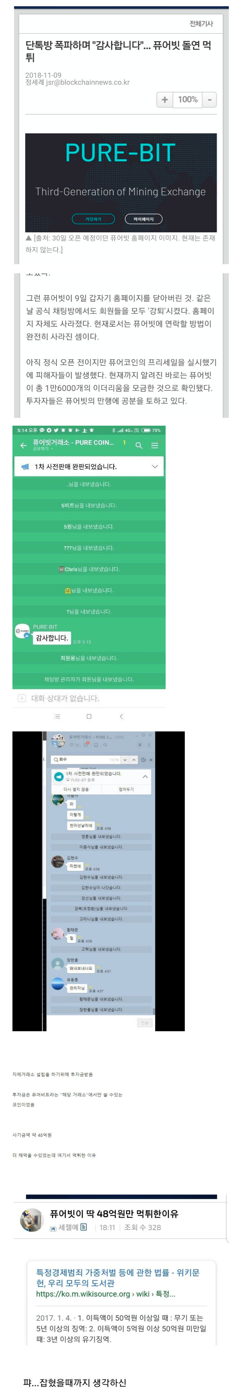 screenshot-2018.11.10-03-41-19.jpg