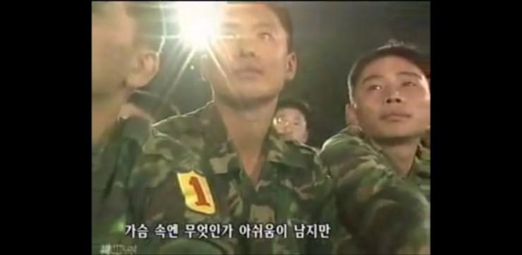 군대 위문공연 레전드2.jpg