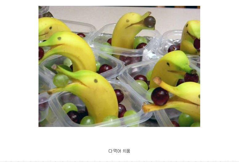 포도랑 바나나를 같이 두면 안되는 이유.jpg