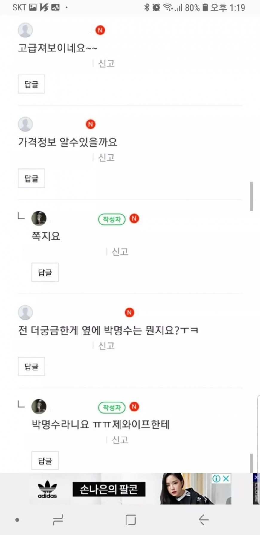 그랜저 동호회 갑분싸.jpg