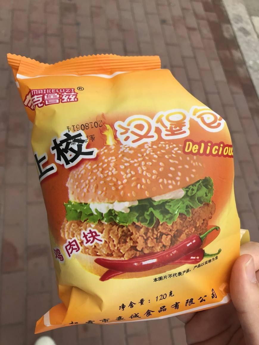 중국 편의점 햄버거1.jpg