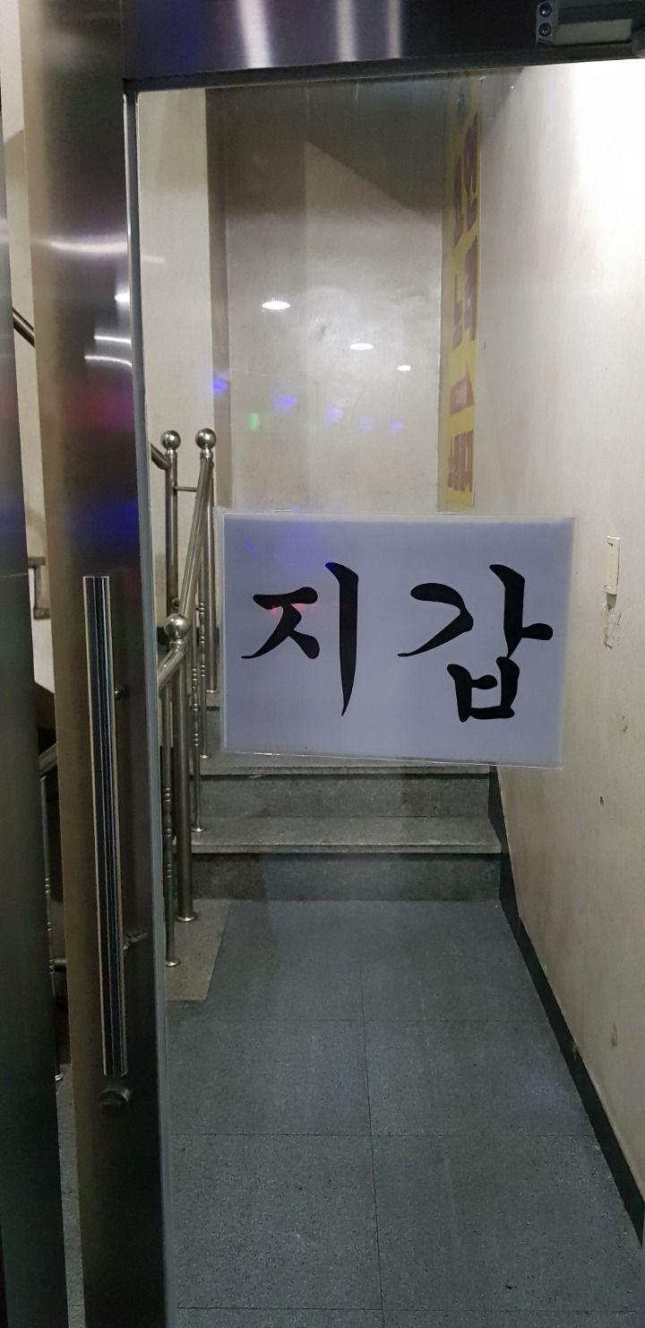 친절하신 코인 노래방 사장님1.jpg
