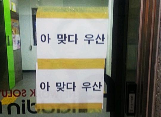 친절하신 코인 노래방 사장님2.jpg