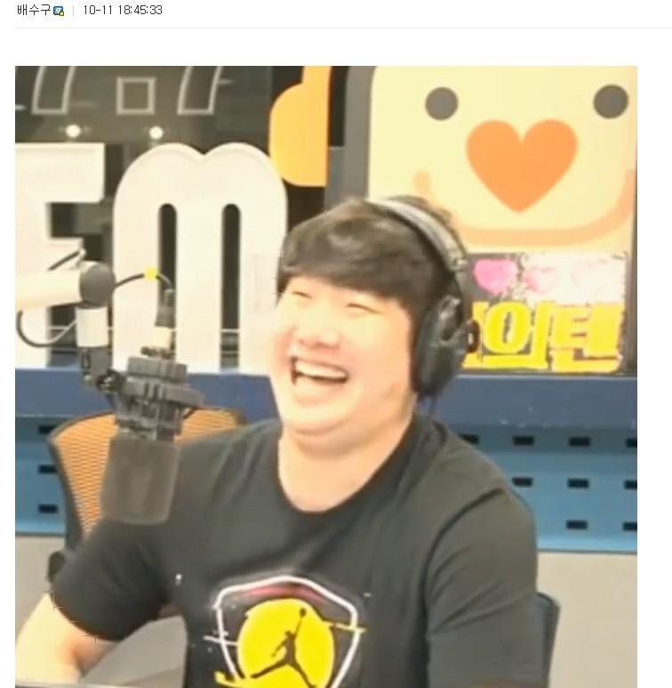 배성재가 공개수배한 네티즌 근황3.jpg