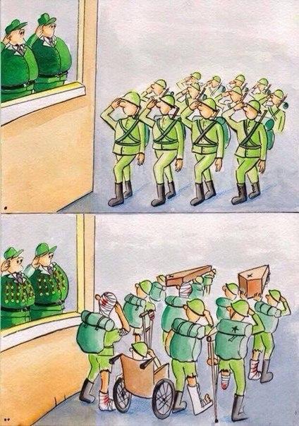 전쟁의 실체.jpg