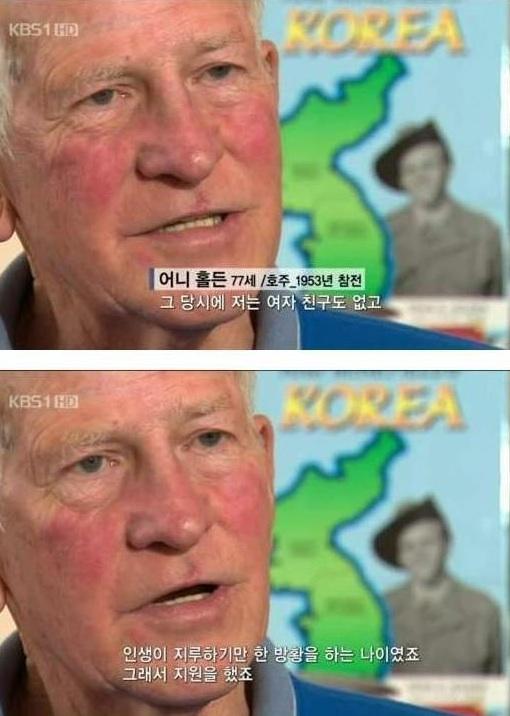 한국전쟁에 참전한 이유1.jpg
