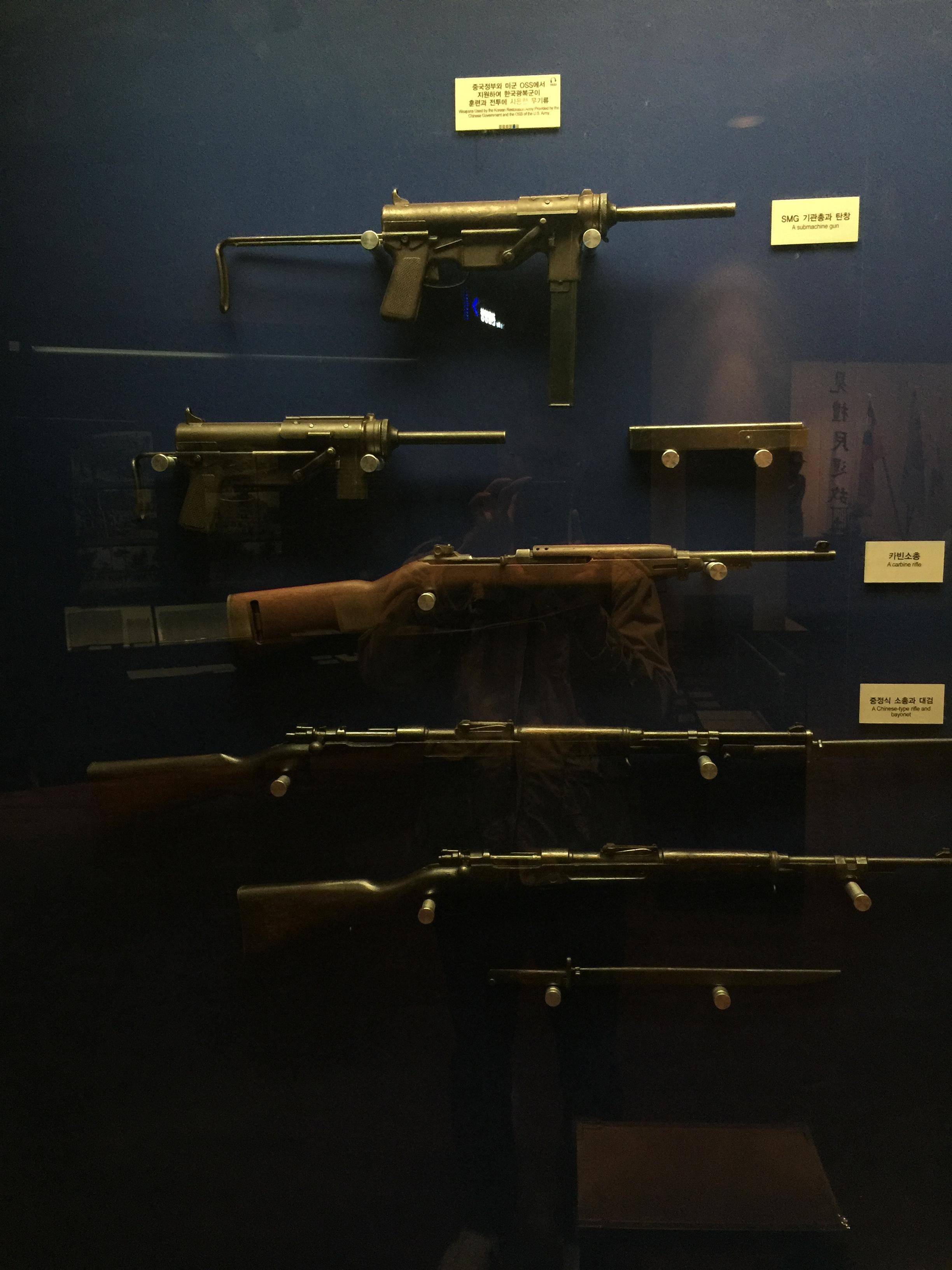 광복군 무장(독립기념관)1.jpeg