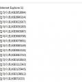 윈도우7 업데이트 차단 목록.jpg