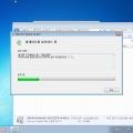 Windows 7 Lite-2016-05-31-19-14-32.png