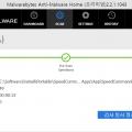 Malwarebytes Anit-Malware Home.jpg