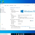 Win10_Pro_RS5_17763.503_x64_190515_뎅장-2019-06-13-20-45-11.png