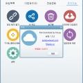 PanDownload v1.5.2 한글판 - 바이두 다운로더.png
