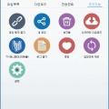 PanDownload v1.5.4 한글판 - 바이두 다운로더.png