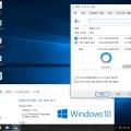 UEFI Boot-2017-02-16-19-40-18.png