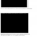 윈도우10 비밀번호 분실 해제하는법.jpg