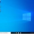 Windows 10 x64-2019-08-19-09-08-34.png