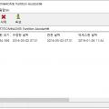 5.wim파일 내부 열어보기1(PartitionWizard).png